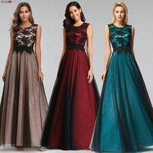 Женское длинное шифоновое платье с аппликацией элегантное черное