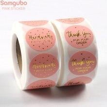 500 шт/рулон розовые золотистые наклейки Наклейка «спасибо»