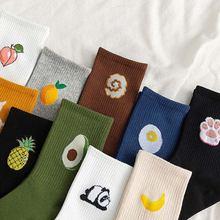 Женские носки Забавные милые Мультяшные с фруктами бананом авокадо
