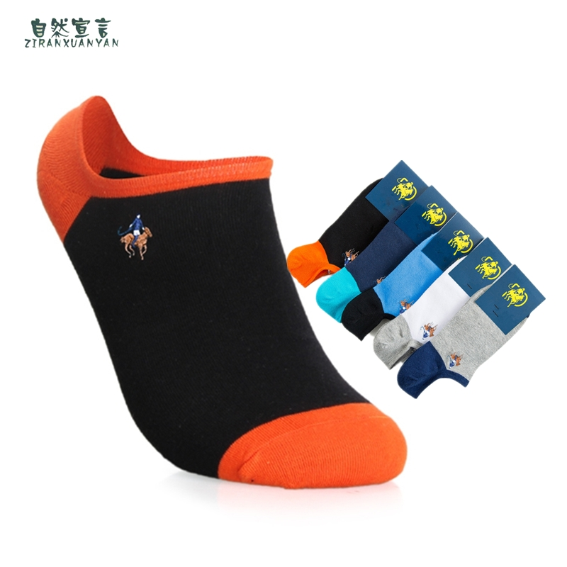 2020 New Fashion Sock For Men Summer Men's Solid Color Cotton Socks Boat 5 Pairs Sexy Man Invisible Socks Gift For Men