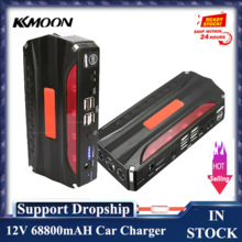 Jump Starter Power-Booster Charger Auto-Truck 68800mah Portable SUV 12V Maintainer-Kit