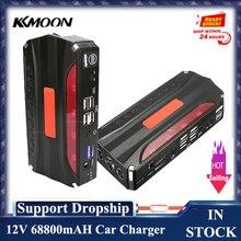 Sạc Xe Hơi 68800MAH 12V USB Car Jump Starter Power Booster Sạc Tự Động Xe Tải SUV Di Động Người Bảo Trì Bộ