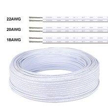 Fios elétricos brancos estanhados fio de cobre isolado 2pin awg 22 pvc extensão led strip cabo para alto-falantes de áudio 5050 2835 tira