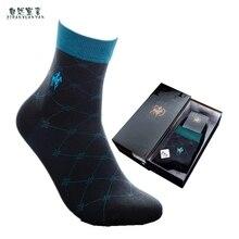 2020 yeni erkek rahat işlemeli hediye çorap ızgara saf pamuk çorap Deodorant nefes erkekler çorap 6 çift güzel kutulu