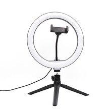 10 polegada usb pode ser escurecido led selfie anel luz estúdio luz anel câmera telefone fotografia maquiagem de vídeo lâmpada com telefone clipe titular
