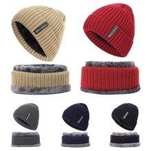 Новинка, мужская и женская громоздкая зимняя вязаная шапка, шарф, набор, вязаная Лыжная шапка с черепом, Теплая Флисовая шапка с черепом и шарф