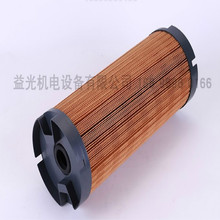 цены 150*33*450MM filter core cnc Wire cutting machine part wire cut edm wirecut filter device