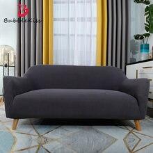 Угловые Чехлы для дивана bubble kiss гостиной домашний декор