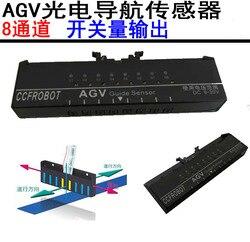 AGV Trolley 8-bit Photoelectric Navigation Sensor Switching Output Tracking Sensor AGV Sensor