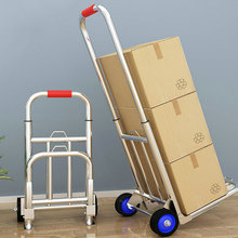 Portable Luggage Trailer Can Load 220LBS, Folding Shopping Cart Grocery Trolley Cargo Truck