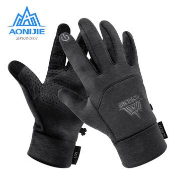 AONIJIE M53 mężczyźni kobiety Winter Themal Touchscreen rękawiczki polarowe antypoślizgowe wiatroszczelne rękawice rowerowe na Camping piesze wycieczki bieganie tanie i dobre opinie CN (pochodzenie) COTTON