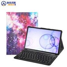حافظة لهاتف سامسونج جالاكسي تاب S6 10.5 2019 غطاء لوحة مفاتيح قابل للإزالة للوحة المفاتيح اللاسلكية SM  T860 T865