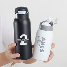 260ML / 350ml simple straw thermos cup Korean version male and female students adult portable water cup transparent pc plastic cup with tea compartment simple and fresh male and female students portable water cup high temperature
