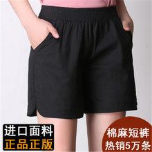 Verão casual feminino shorts de linho de algodão sólido shorts de cintura alta solta shorts para meninas macio legal feminino curto S-4XL