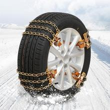 6pcs/set Car Tyre Winter Roadway Safety Tire Snow Adjustable Anti-skid Double Snap Skid Wheel Chains