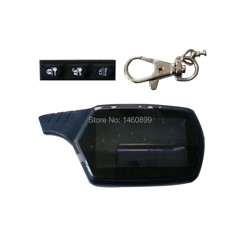 B9 Case Keychain Trinket For 2 Way Car Anti-theft Alarm System LCD Remote Control Key Fob Chain Starline B9 B6 A91 A61