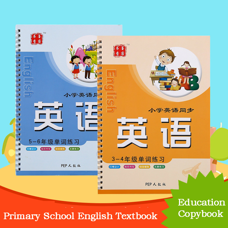 Students School To Practice English Copybook Student  Learn Caligraphy Books Children Exercises Handwriting Practice Book Libros