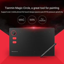 G20 Digital Drawing Tablet Set Professional Graphic Tablet with No need charge Pen Support for Windows IOS Android System Phone