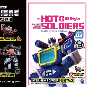 Image 5 - חיילי לוחם HS שינוי Soundwave עם Laserbeak G1 כיס מלחמת פעולה איור רובוט צעצועי HS03