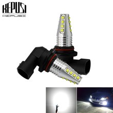 цена на 2x 9005 HB3 9006 HB4 Led Fog Lamp Bulb Auto Car Motor Truck 80w high power LED Bulbs Driving Running Light DRL 12V 24V White