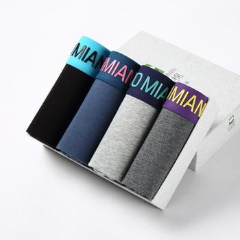 Σετ boxerakia, πλούσια σε χρώματα,σχέδια και μεγέθοι l xl xxl xxxl 4xl 5xl.