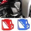 Для Yamaha R3 YZF-R3 YZFR3 R25 YZF-R25 2015 -2021 Высококачественная Задняя Тормозная жидкость резервуар Защитная крышка