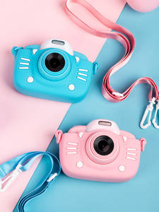 Minibear Children Camera Toys Birthday-Gift Kids Girl for Boy 1080P