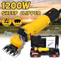 1200 Вт, 110 В/220 В, 6 скоростей, электрическая машинка для стрижки овец, коз, машинка для стрижки, фермерские ножницы, резак, ножницы для шерсти, ма...