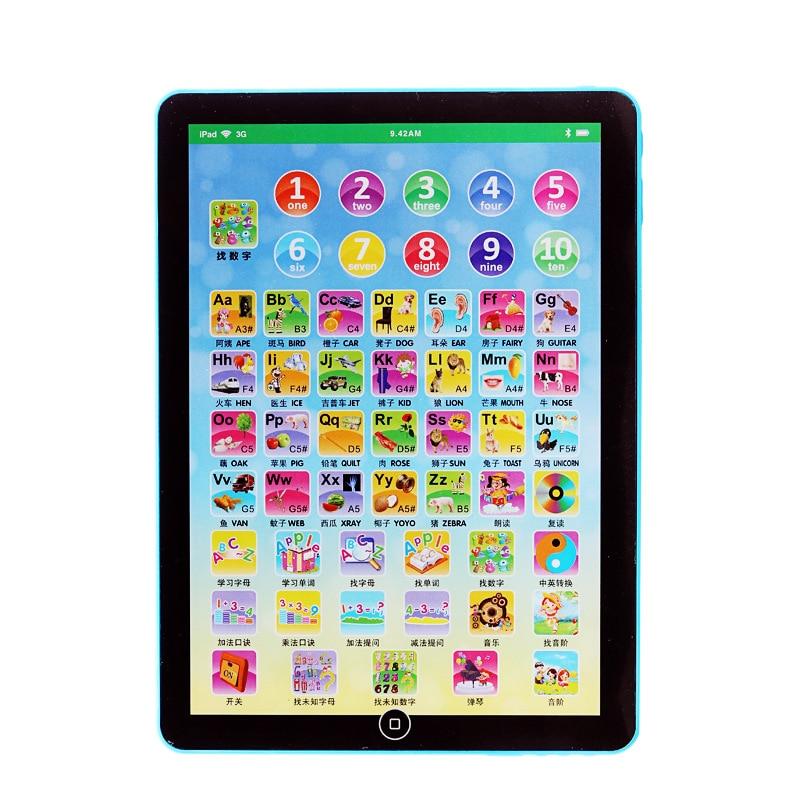 Dodo Zi Fifth Generation Mini Learning Machine Children Early Education Smartphone ENLIGHTEN Development Baby Tablet Reading Mac