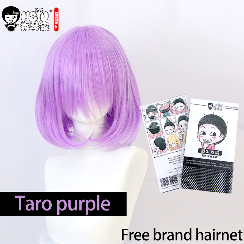 Taro purple芋头紫