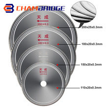 110mm-200mm Ultra-thin Diamond Circular Saw Blade Wheel Cutting Disc for Gem Crystal Jade Glass Cutting Processing 20/25mm Bore