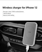 Magsafe 자기 흡수 무선 충전 IPHONE 12 휴대 전화 콘센트 브래킷, 무선 충전