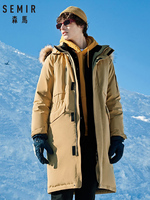 SEMIR Down jacket men 2019 winter new long overcome thicken fur collar hooded trend warm jacket coldbreak down coat man