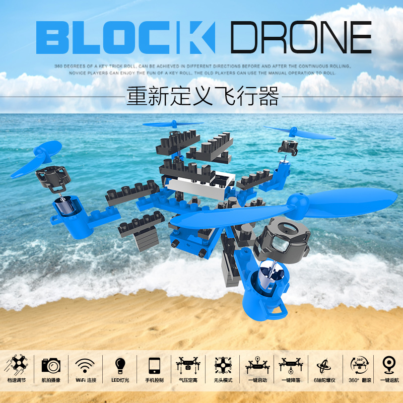 Luren 902 Assembled DIY Building Blocks Remote Control Aircraft Quadcopter WiFi Unmanned Aerial Vehicle Aerial Photography Boy T