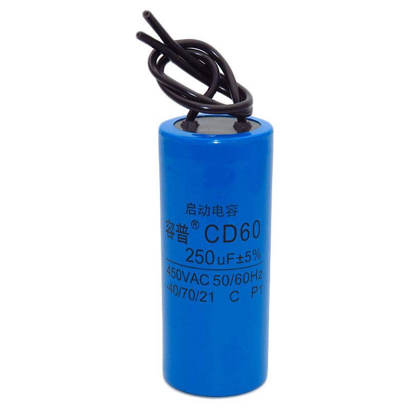 Small Volume CD60 100/150/200/250 / 350UF Soymilk Machine Eggbeater Small Electrical Capacitor