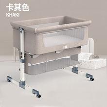 Портативная Съемная детская кроватка Складная Большая прикроватная