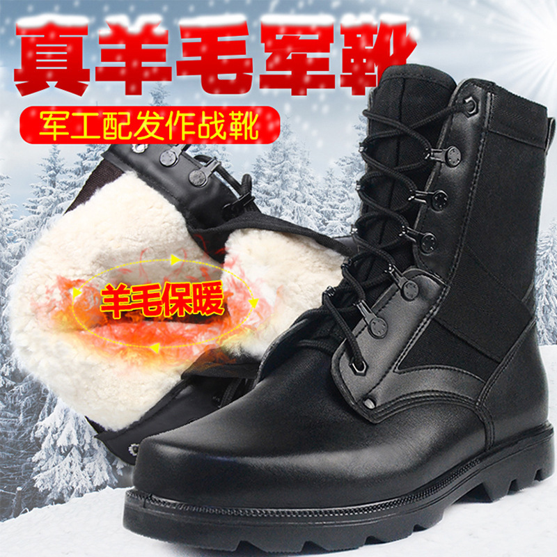 07 Combat Boots Men And Women Combat Boots Winter Hight-top Wool Boots Lightweight Cushioning Outdoor Special Forces Tactical Bo