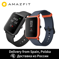 Huami Amazfit Bip Smart Uhr GPS Smartwatch Android iOS Herz Rate Monitor 45 Tage Batterie Lebensdauer IP68 Immer- auf Display