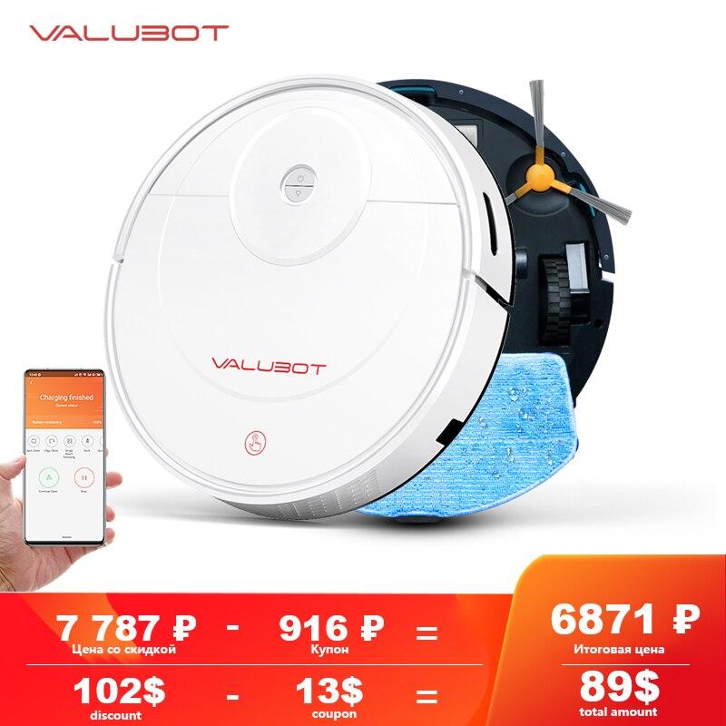 Робот-пылесос VALUBOT K100 1800PA для домашних животных, бытовой робот для уборки волос, приложение для влажной уборки, беспроводной Вакуумный Автом...