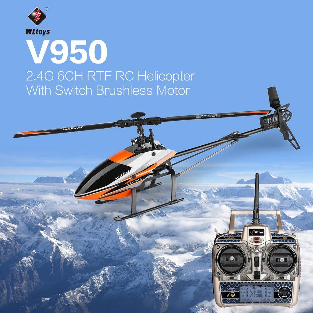 Для WLtoys V950 горячая Распродажа 2,4G 6CH 3D/6G система свободно переключается бесщеточный двигатель RTF пульт дистанционного управления Вертолет сильный ветер RC игрушки - 2