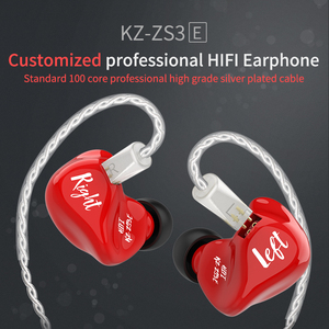 Image 5 - KZ ZS3E 1DD earphone HIFI music bass plated silver cable phone earphone plug type earphone ZSN AS10 ZS4 ZS10 ZST ED9 24h ship