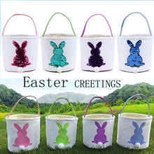 Kişiselleştirilmiş paskalya yumurtası tavşan tavşan sepeti avı veya çocuk çocuk çantası hediyeler dekorasyon yumurta av çanta