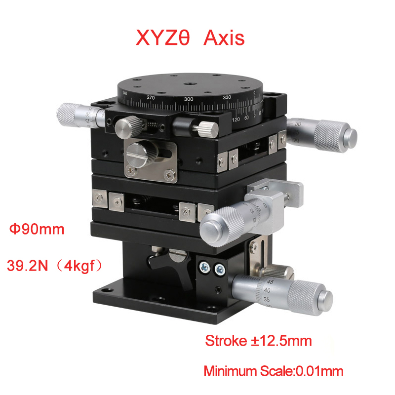 XYZR axis 90*90mm V-Type 4 Axis Trimming Platform Manual Linear Stage Bearing Tuning Sliding Table PLT90-LM-2