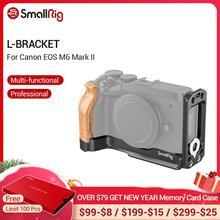 Petite Plate forme M6 Mark II L support avec poignée en bois pour Canon EOS M6 Mark II arca swiss Standard L plaque de montage 2516