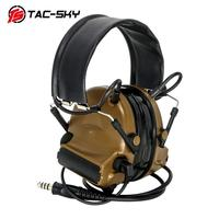 outdoor sports TAC-SKY COMTAC II silicone earmuffs version outdoor hunting sports hearing defense noise reduction pickup tactical headset CB (1)