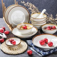 Adeeing, 18 шт., керамическая кухонная посуда, набор посуды в стиле ретро, включает миски, тарелки, соусы, тарелки, суповые ложки
