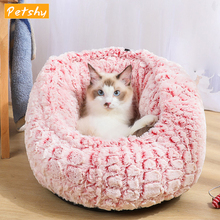 Petshy Round Plush Pet Bed Warm Dog Cat Nest Small Medium Dogs Puppy Sofa Loungers Sleeping Mat Pad Cushion Pet Kennel House
