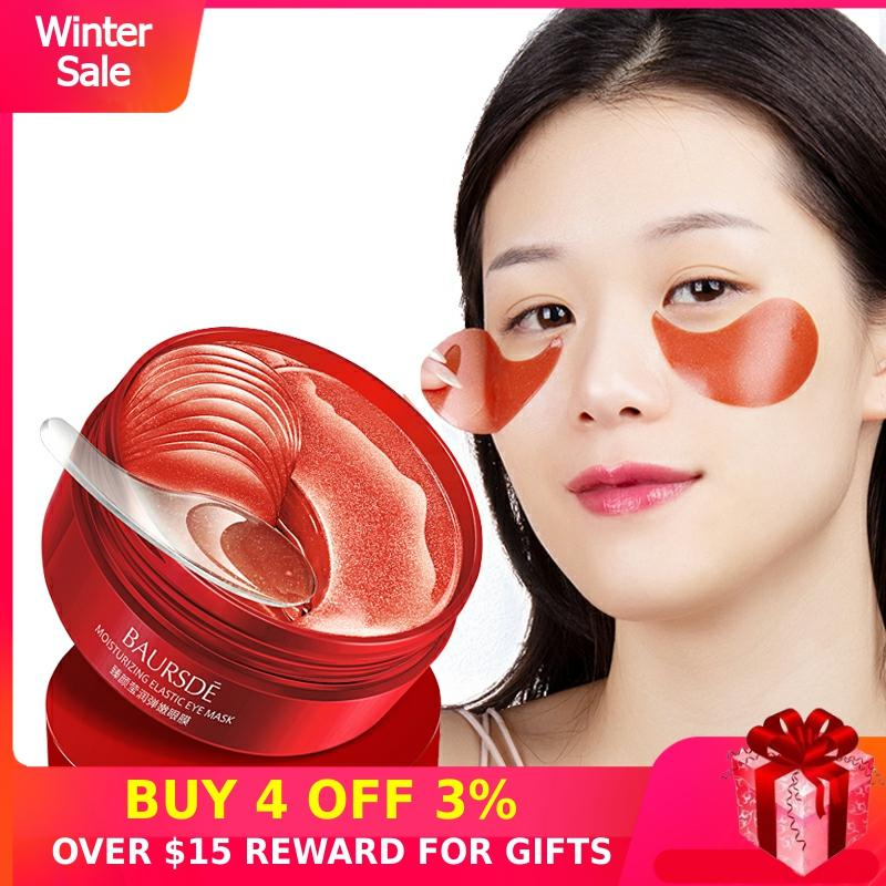 Firming Eyes Mask Hydrating Moisturizing Fine Dry Remove Dark Circles Bags Red Eye Patches Care Eye Masks 60PCS Hydrogel Patch M