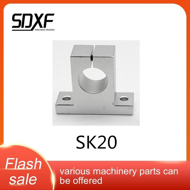 1PC Shaft Bracket Fastener Aluminum Alloy Hardware Accessory SK 20