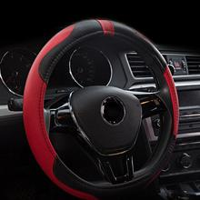 Breathable Anti Slip PU Steering Covers Car Wheel Cover for Auto Vehicle Decoration